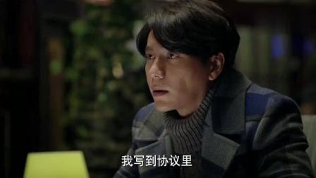 陈坤这是在偷偷写离婚协议? 赡养费的时候律师急了!