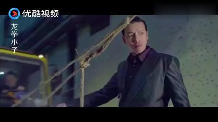 龙拳小子: 坏人正要割断绳子摔死人质, 不料龙拳小子突然现身!