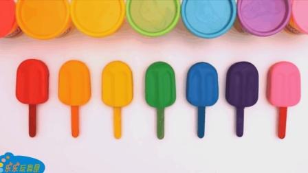 趣味冰淇淋棒魔力变变变, 早教色彩认知培养宝宝想象力激发创造力