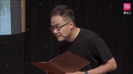 康有为第一次见光绪到底说了啥? 读剧: 项飞、海亮——北京法源寺