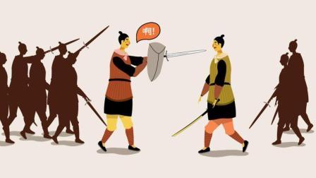 古代打仗 真的靠武将单挑么?