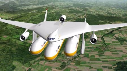 瑞士人设计超级飞机, 可以变高铁, 不用换乘, 咋做到的?