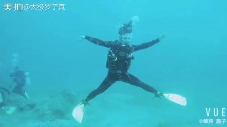 夏日塞班凉爽的海, 潜水飞行舞太极.......
