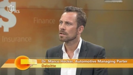 德勤汽车行业领导人媒体专访:洞察无人驾驶汽车的发展趋势