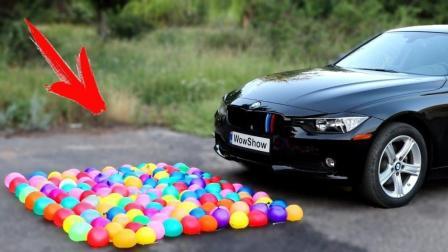 用宝马车碾压200个装满水的气球, 我们会看到什么? 一起来见识下