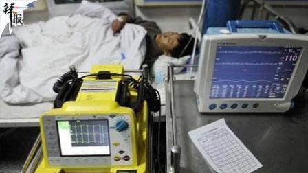 毒气?陕西韩城38人身体不适
