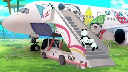 """川航""""三优""""带你体验空中客车A350熊猫之旅"""