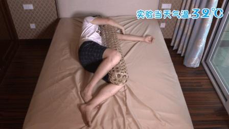 夏天抱竹夫人睡觉真的很凉爽吗?