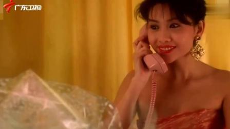 邱淑贞当年到底有多美, 看完周星驰这段电影就知道了