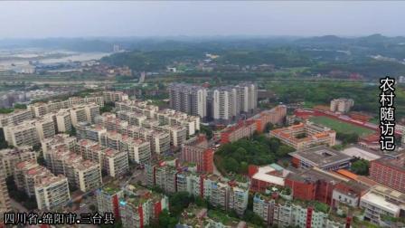 航拍 四川省绵阳市的第一大县三台县