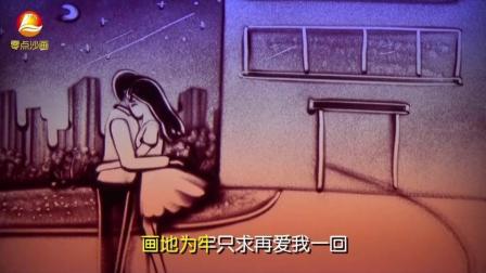 陈瑞一首《没人心疼的玫瑰》唱哭了多少有缘无分爱人的心声!