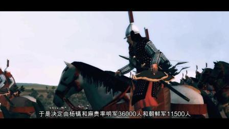 全面战争纪录片: 蔚山之战 明朝用骑兵引诱日军 大军伏击日军