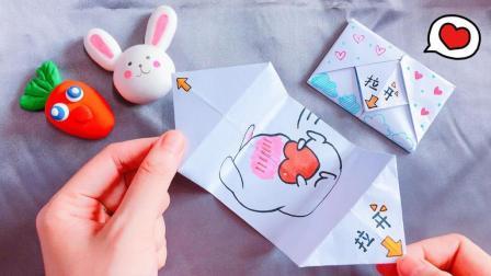 花甜手工创意DIY, 表白小机关, 一张纸也能玩出花样