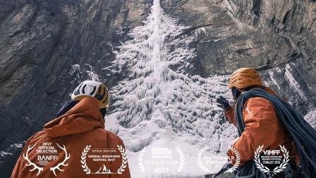 世界最美冰瀑!《寻找圣诞树》正片