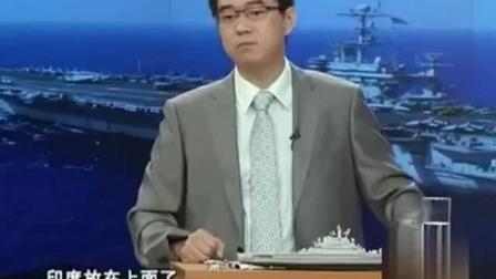 军事专家不能小瞧印度它有一种航母技术连美国都没掌握