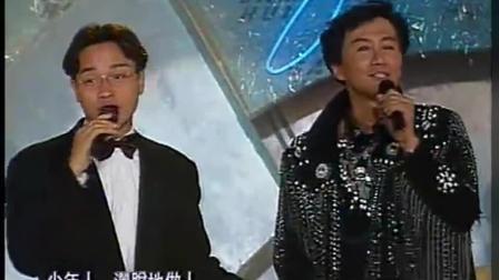 张国荣许冠杰合唱《沉默是金》 梅艳芳和谭咏麟就在台下鼓掌