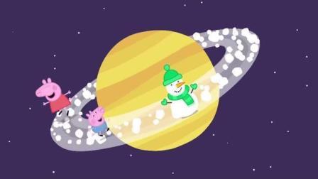 用望远镜能看清楚流星是什么样子, 还可以对着流星许愿呢