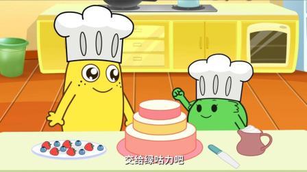 咕力学数学之逻辑思维启蒙 生日蛋糕 生日蛋糕