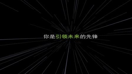 2018中国50强暨明日之星项目