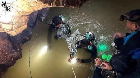 6人被救出!泰国13人足球队被困