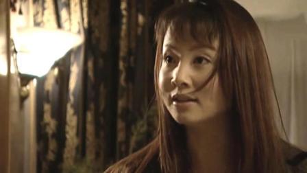 黑洞: 聂明宇告诉老婆, 他已杀了那个男人, 让她知道自己酿的恶果