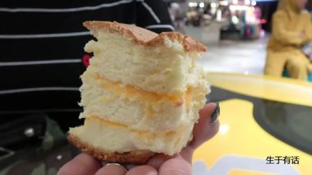 日销上万网红爆款芝士蛋糕, 排了一下午才买到 下个视频公布做法