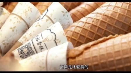 舌尖上的广州雪糕老店: 18年传承, 薄饼夹雪糕香滑软糯!
