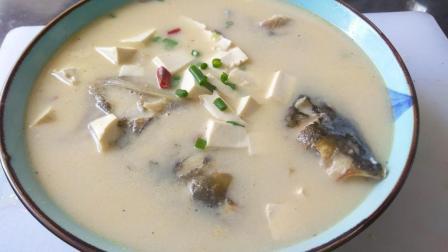 厨师长教你鱼头豆腐汤的做法, 汤汁浓白, 味道鲜美, 先收藏了