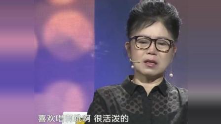 18岁未婚先孕抛弃女儿30年不敢认, 涂磊直言: 60岁了还这么有气质