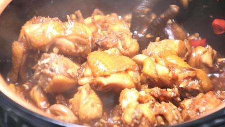 鸡肉新做法, 比黄焖鸡更加美味的焖鸡新吃法, 学会就可以开店了