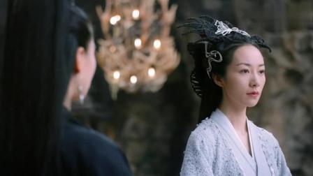 陛下下旨巫族为难, 卿尘铁了心要和他在一起, 放弃圣巫女的身份要受刑