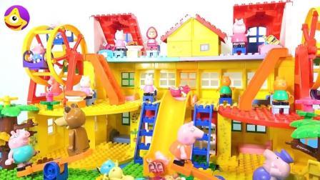 小猪佩奇儿童益智摩天轮滑滑梯乐高积木游乐园玩具