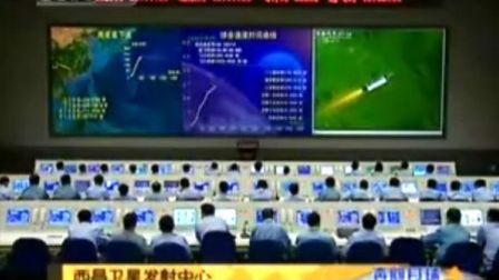 """绕月人造卫星""""嫦娥一号""""成功发射"""