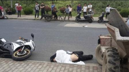 男子骑摩托车撞人后摔倒被碾压身亡, 查看监控后发现事情不简单