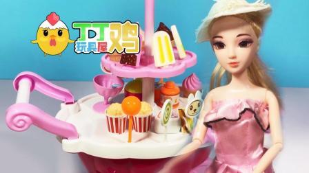 给芭比娃娃组装夏日音乐糖果车! 冰淇淋和雪糕看上去真美味