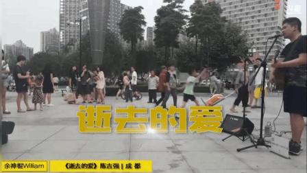 街头歌手陈吉强弹唱一首《逝去的爱》, 有故事的人听得老泪纵横