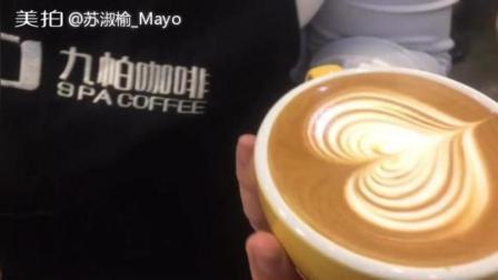 美拍视频: 咖啡拉花教程#才艺#
