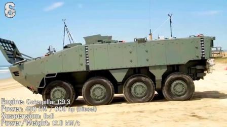 军情快递: 世界排名前10的轮式装甲人员输送车