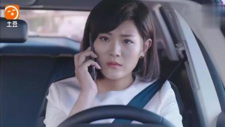 美女发现被跟踪, 赶紧打电话给特警老公, 特警老公给她出招