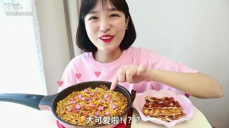 小杰搬运 韩国 女主播 纳豆 吃播 火鸡面