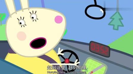 没想到收银员兔小姐还兼职出租车司机