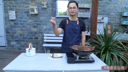 厨房暖男教你铸铁锅如何快速开锅, 走过路过不要错过哦
