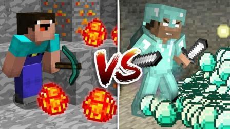 我的世界MC动画: 菜鸟VS高手, 菜鸟用木镐挖钻石
