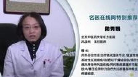 专家:痛风病疼痛有什么特点?