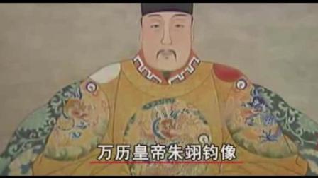 30年不上朝, 都说明朝万历皇帝懒, 打开棺木后才知道原来被冤枉了!