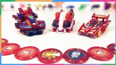 兜糖爆裂飞车玩具 爆裂飞车玩具 爆裂飞车爆旋猎兵VS赤角火羚VS重装铠王变身PK大合辑
