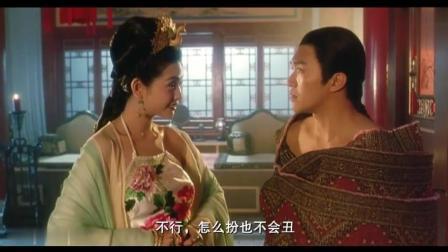 邱淑贞借助太后权势把周星驰霸占了, 韦小宝龙爪手出招