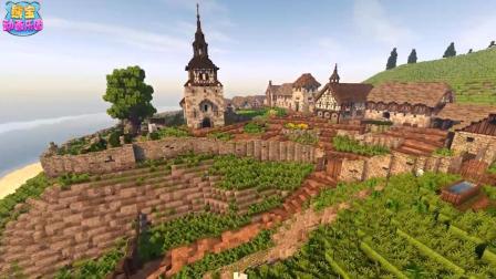 我的世界建筑大师 中世纪早期巨大农庄