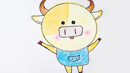 亲子简笔画: 2分钟速画超萌小牛, 简单易学的教程