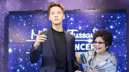 陈伟霆假扮蜡像吓妈妈, 对粉丝皮就算了连亲妈都不放过